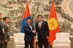 thumbnail 18.6.10 Kyrgyz1