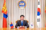 thumbnail 21.09.10-Korea